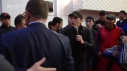 Kazakh Protests Spread As President Warns of Social Unrest