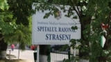 Spitalul raional Strășeni