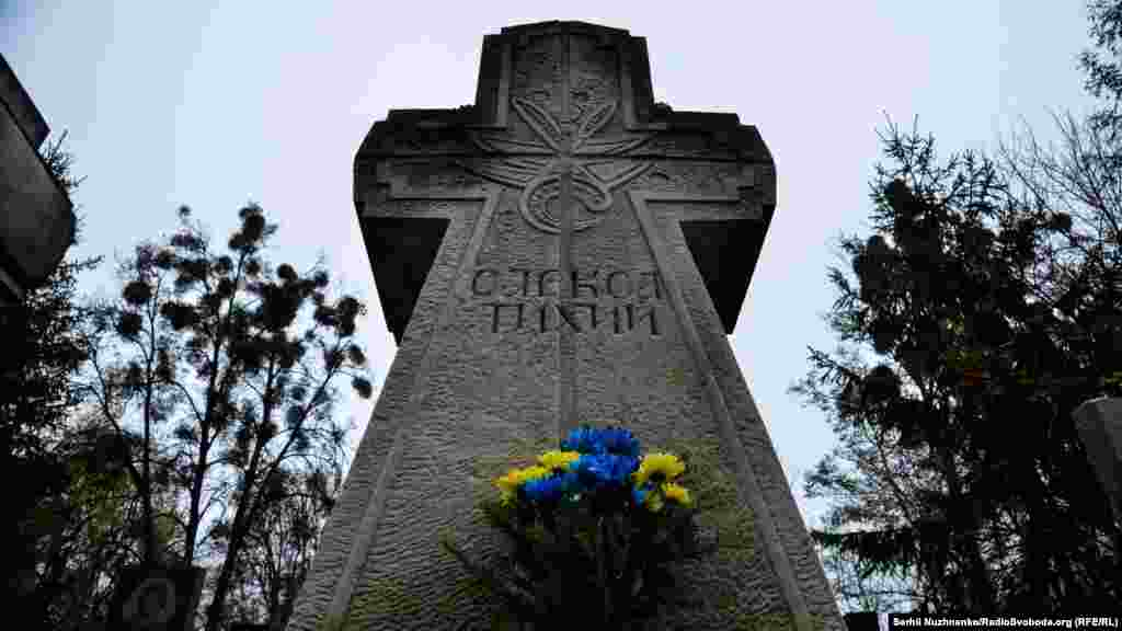 Олекса Тихий – 17 років таборів суворого режиму. Помер в ув'язненні