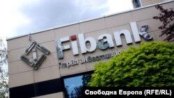 Капитализирането на ПИБ е последният неизпълнен ангажимент на България по пътя й към валутно-курсовия механизъм ERM II