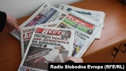 Macedonia -- newspapers, 10Feb2012
