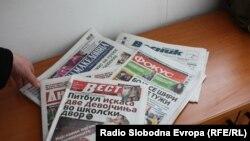 Štampa u Makedoniji, ilustracija