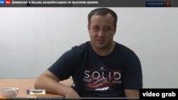 Владимир Присич на видео российских СМИ после задержания