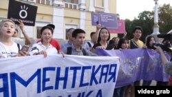 Организованный «Oyan, Qazaqstan» марш за реформу Конституции. Алматы, 30 августа 2019 года.