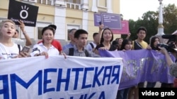 Activists from Oyan Qazaqstan (Wake Up Kazakhstan) marched in Almaty on August 30.