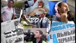 ARTV-nin Xəbər-ətər proqramı 18 iyul 2014