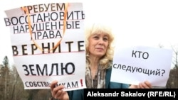 Галина Шергина, акция протеста в Томске. апрель 2017