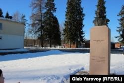 Памятник Густаву Аппре в финской Вяртсиля