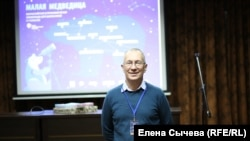 Сергей Масликов на одном из мероприятий