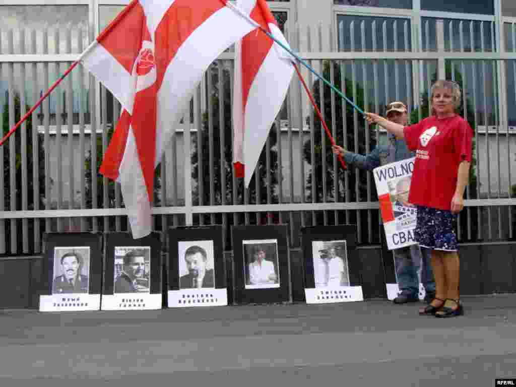 День солідарності у Варшаві. 16 червня 2008 року.