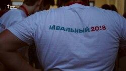 В Москве открылся новый штаб Навального