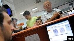 Владата најави нови вработувања во јавната администрација.