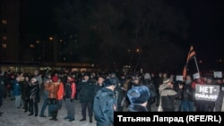 Демонстрация в Красноярске.