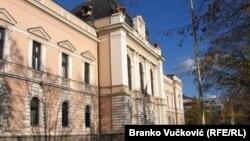 Gjykata në Kragujevc.