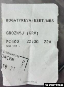 Посадочный талон Эсет Богатыревой