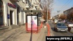 Вулиця Велика Морська, Севастополь