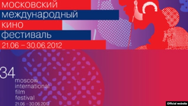 The 34th Moscow International Film Festival opens on June 21.