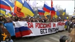 Thousands March In Moscow Against War With Ukraine