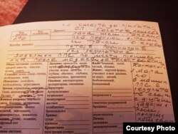 Протокол о смерти Михаила Арбузова