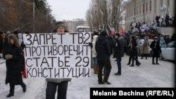 Участник пикета в Томске