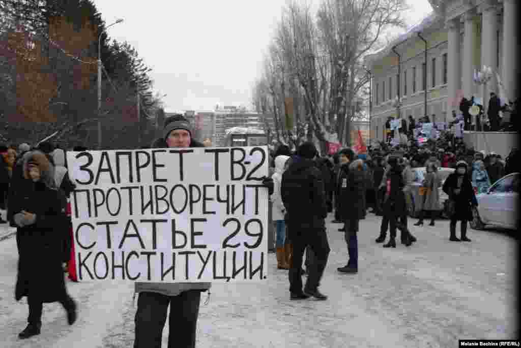 """Пикет в Томске в защиту """"ТВ-2"""""""