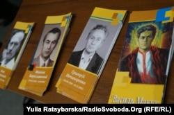 Дисиденти Дніпра, матеріали виставки. Дніпро, 12 квітня 2019 року