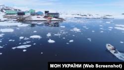 Станція «Академік Вернадський» на Антарктиді