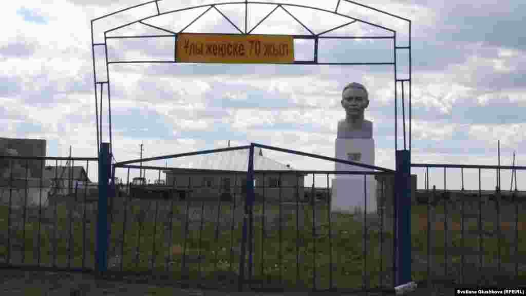 Революционер Әліби Жангелдиннің мүсіні қойылған бақ жабық тұр.