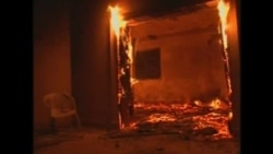 Damaged U.S. Consulate In Benghazi