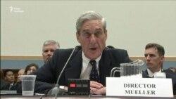 Екс-директор ФБР вивчить роль Росії у виборах президента США (відео)