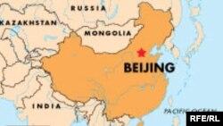 Harta e Kinës