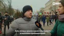 """Сторонники Саакашвили провели в Киеве """"Марш за будущее"""""""