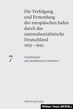 Pagina de titlu a volumului recent apărut la München