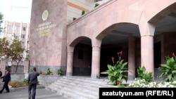 Здание Следственного комитета Армении в Еревана