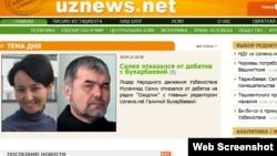 Uznews.net сайтының скриншоты.