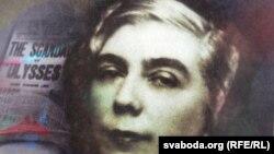 Нора Джойс, дата спатканьня зь якой Джэймса Джойса адзначаецца як Блюмаў дзень.