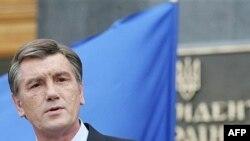 В телеобращении Ющенко увидели желание создать широкую правящую коалицию