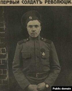 Орус жоокери, ага унтер-офицер Тимофей Кирпичников. Март, 1917-ж.
