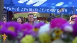 Limba română sărbătorită la Chişinău