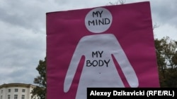 Один из плакатов демонстрации в Варшаве против запрета абортов. 1 октября 2016 года.