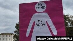 Один из плакатов демонстрации в Варшаве против запрета абортов 1 октября 2015 года