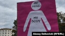 Один із плакатів учасників акції, Варшава, 1 жовтня 2016 року