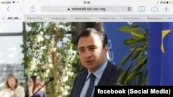 Ադրբեջանիցի դիվանագետ Արիֆ Մամեդովը: