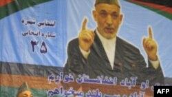Бардык жерде Карзай, бирок президент тунгуч түз эфир дебатына келген жок.