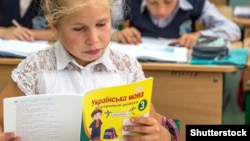 Дитина з підручником української мови, ілюстраційне фото (©Shutterstock)