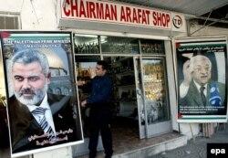 Poster sa likom premijera Ismaila Hanijaha (lijevo) i Mahmuda Abasa (desno) ispred suvenirnice, Gaza, 2006.