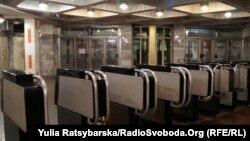 У Дніпрі запрацювало метро