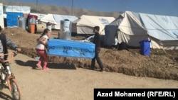 مخيم عربت للنازحين في السليمانية