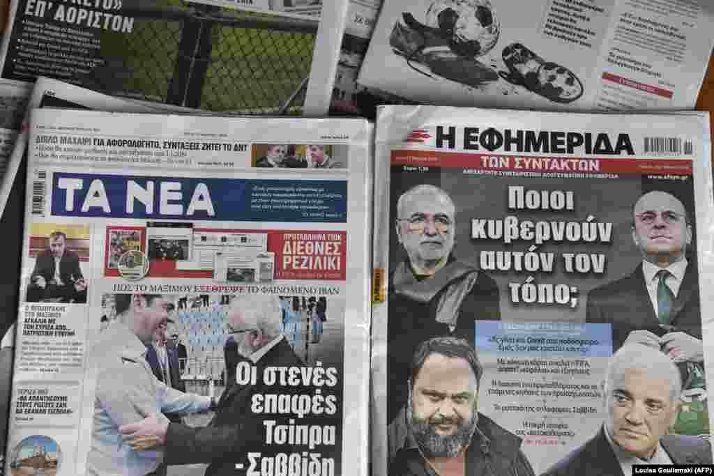 ГРЦИЈА - Насловни страници од грчки весници во кои се поставува прашањето Кој владее со државата. Претседателот на грчката опозициска партија Нова демократија Кирјакос Мицотакис, упати остри критики до актуелната грчка Влада, за политиката што ја води, како во економијата така и во однос на националните прашања. Во критиките за спорот за името тој рече дека е доцна за национален фронт за прашањето со името.