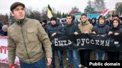 """Уфада """"Урыс маршы"""", 2013"""